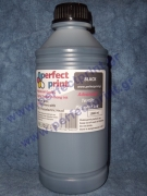 direct-to-garment-(dtg)-textile-pigment-black-1000ml.jpg